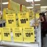 В России вступили в силу новые правила оформления ценников