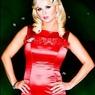 Украденные вещи звезд шоу-бизнеса продают в Интернете (ФОТО)