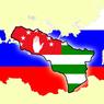 Путин подписал закон о ратификации договора между РФ и Абхазией