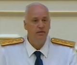 Бастрыкин обещает к общей радости изменить статус Сердюкова