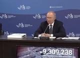 Путин категорически не согласился с мнением о ненужности Дальнего Востока