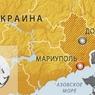 Пропавшая корреспондентка  LifeNews найдена в ОМВД Мариуполя