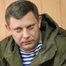 Источники: Захарченко взорвали на поминках Кобзона
