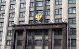 КПРФ предложила отменить новогодние каникулы и отмечать присоединение Крыма