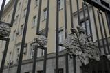 В управлении экономической безопасности МВД прошли обыски