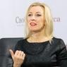 Мария Захарова переоделась в командира самолета (ФОТО)