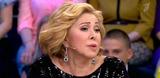 """Любовь Успенская: """"Журналисты разрушили жизнь моей семьи"""""""
