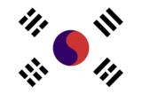 """США и Южная Корея гразят """"покарать"""" КНДР в случае повторных провокаций"""