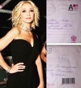Кристина Орбакайте опубликовала адрес для писем примадонне Алле Пугачевой