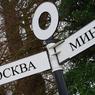 Недоброжелатели России и РБ развязывают идеологические  войны