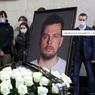 Гроб с телом телеведущего Александра Колтового сожгли под хит Фрэнка Синатры