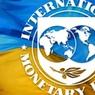 Украина не намерена тратить кредит МВФ на погашение долгов России