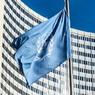 Украина внесла в ООН обновлённый проект резолюции по Крыму