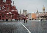 """В Москве объявили """"желтый"""" уровень погодной опасности"""