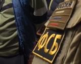 ФСБ сообщила о задержании подозреваемого в подготовке теракта в Калининградской области