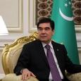 В Туркмении ликвидировали Академию наук