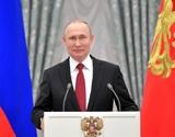 Путин подписал указы о помиловании трёх россиян
