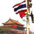 Новые правила въезда в Таиланд из Камбоджи