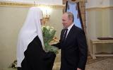 Путин поздравил патриарха Кирилла с днём интронизации