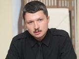 Националист Боровиков получил 7,5 лет тюрьмы