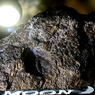 Следы гигантского метеорита найдены в пустыне Австралии (ФОТО)