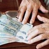 Названа общая сумма, которую власти РФ потратят на разовую пенсионную выплату