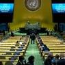 Новое руководство Афганистана заявило о желании выступить в ООН