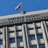 Счётная палата попросила объяснить смысл продажи доли ЦБ в Сбербанке
