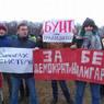 Детский омбудсмен Петербурга намерена защищать подростков, вышедших на митинги