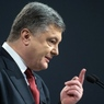 Петр Порошенко призвал усилить санкции против России