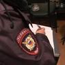 Полиция ведет обыск в офисе Российского авторского общества