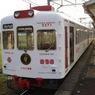 В Японии из-за оползня сошел с рельсов пассажирский поезд