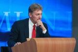 Песков прокомментировал сообщения о подготовке новых санкций США против России