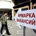 В Совфеде предложили сделать безработных россиян невыездными