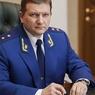 Брат губернатора Белых лишился работы в органах прокуратуры