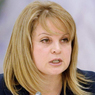 Памфилова: Военнослужащие в Сирии должны получить статус ветеранов боевых действий