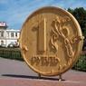 В Кремле назвали резкие колебания курса рубля обычной волатильностью