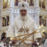 Патриарх Московский и всея Руси Кирилл освятил войну с терроризмом