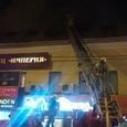 В Калуге неизвестные злоумышленники подожгли ночной клуб на улице Кирова