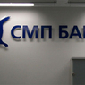 СМП Банк опроверг сведения о блокировке $65 миллионов в США