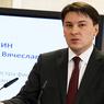 Замминистра финансов: Доходы граждан от вкладов следует облагать НДФЛ