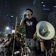Гонконг может стать провалом США в борьбе против Китая