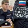 В Ялте начнет работать туристическая полиция