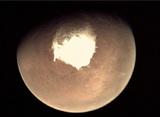 Ученые нашли на Марсе вероятный источник метана