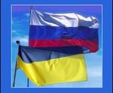 Минобороны РФ: Киев разместил 15 000 военных на границе с Россией