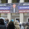 Прокуратура ДНР заявила о незаконности назначения Трапезникова врио главы республики