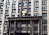 Депутаты Госдумы защитились от СМИ-иноагентов