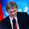 Песков назвал  чушью сообщения об участии Путина во вмешательстве в выборы в США
