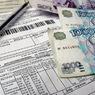 В Москве летом вырастут тарифы на услуги ЖКХ