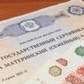 Правительство РФ предлает увеличить выплату из маткапитала до 25 тысяч рублей